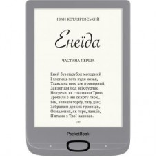 Электронная книга PocketBook 616 Basic Lux2, Silver (PB616-S-CIS)