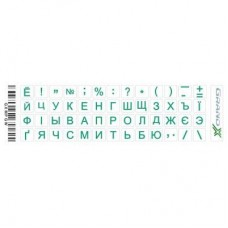 Наклейка на клавиатуру Grand-X 52 mini keys transparent protection Cyrillic green (GXMPGW)